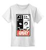 """Детская футболка классическая унисекс """"Walk Away (Mad Max)"""" - obey, mad max, безумный макс, lord humungus"""