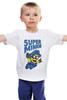 """Детская футболка """"Super Minion"""" - миньон, minion"""