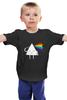 """Детская футболка """"Pink Floyd"""" - рок, прикольная, пинк флойд, pink floyd, знаменитая"""