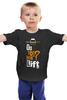 """Детская футболка """"ФитПит.рф - Спортивное питание"""" - спорт, фитнес, спортзал, спортивное питание, кросфит"""