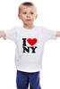 """Детская футболка """"i love NY"""" - new york"""