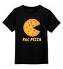 """Детская футболка классическая унисекс """"Пак-Пицца"""" - еда, игры, pac-man, пицца, пакмен"""