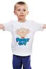 """Детская футболка классическая унисекс """"Гриффины"""" - мульт, стьюи, family guy, гриффины, стьюи гриффин"""