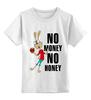 """Детская футболка классическая унисекс """"No money No honey"""" - винни пух, no money no honey"""