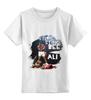 """Детская футболка классическая унисекс """"""""Порхай, как бабочка..."""" Али """" - бокс, muhammad ali, боксёр, легенды, мохаммед али"""