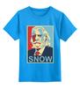 """Детская футболка классическая унисекс """"Голодные Игры (The Hunger Games)"""" - голодные игры, snow, the hunger games"""