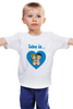 "Детская футболка ""love is..."" - heart, love is"