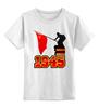 """Детская футболка классическая унисекс """"1945 флаг"""" - ссср, победа, георгиевская лента, горжусь, помню"""