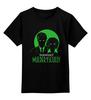 """Детская футболка классическая унисекс """"Малдер и Скалли (Секретные Материалы)"""" - mulder, scully, x-files, секретные материалы"""