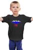 """Детская футболка """"Флаг России"""" - арт, россия, флаг, триколор, голубь"""