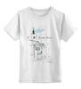 """Детская футболка классическая унисекс """"Vanha Porvoo"""" - арт, рисунок, город, графика"""