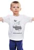 """Детская футболка """"Наполняйся! нания - сила"""" - мозг, физика, химия, знания, науки"""