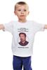 """Детская футболка классическая унисекс """"Ничего не зависит"""" - навальный, команда навального, навальный четверг"""