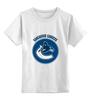 """Детская футболка классическая унисекс """"Vancouver Canucks"""" - хоккей, nhl, нхл, vancouver canucks, ванкувер кэнакс"""