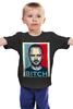 """Детская футболка """"Во все тяжкие """" - bitch, во все тяжкие, breaking bad"""