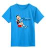 """Детская футболка классическая унисекс """"Fifty Shades of Giggity"""" - пародия, family guy, гриффины, 50 оттенков серого, гленн куагмайр"""