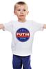 """Детская футболка классическая унисекс """"Путина в президенты Америки (2016)"""" - usa, патриот, путин, президент, putin"""
