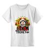"""Детская футболка классическая унисекс """"Гагарин"""" - космос, гагарин, марихуана, спутник, юрий гагарин"""