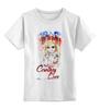 """Детская футболка классическая унисекс """"Кортни Лав"""" - гранж, hole, альтернативный рок, courtney love, кортни лав"""