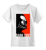 """Детская футболка классическая унисекс """"Darth Vader"""" - darth vader, star wars, звездные войны, печеньки, темная сторона"""