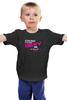 """Детская футболка классическая унисекс """"ФитПит.рф - Спортивное питание"""" - спорт, фитнес, спортзал, сильная, кросфит"""