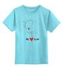 """Детская футболка классическая унисекс """"Кошки"""" - арт, i love, cat, коты"""