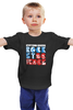"Детская футболка ""Apoptygma Berzerk. Rocket Science"" - музыка, rock, synthpop, ebm, apoptygma berzerk"