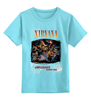 "Детская футболка классическая унисекс ""Nirvana Unplagged album t-shirt"" - гранж, nirvana, kurt cobain, курт кобейн, нирвана"