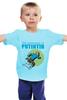 """Детская футболка """"Приключения Путина"""" - россия, путин"""