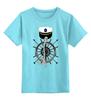 """Детская футболка классическая унисекс """"7 футов под килем"""" - море, якорь, путешествие, капитан, штурвал"""