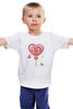 """Детская футболка """"""""Happy Valentine's Day!"""""""" - с днём валентина"""