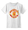 """Детская футболка классическая унисекс """"манчестер юнайтед"""" - англия, манчестер юнайтед, manchester united, манчестер, дьяволы"""