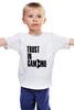 """Детская футболка """"Trust in Gambino"""" - gambino, гамбино"""