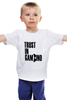 "Детская футболка классическая унисекс ""Trust in Gambino"" - gambino, гамбино"