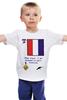 "Детская футболка ""Tango (T), флаг МСС (eng)"" - море, флаг, рыбалка, яхтинг, boatstyle"