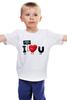 """Детская футболка классическая унисекс """"Я люблю Тебя! """" - сердце, день святого валентина, i love you, я люблю тебя"""