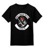 """Детская футболка классическая унисекс """"Five Finger Death Punch"""" - хэви метал, five finger death punch, 5fdp, groove metal, грув метал"""