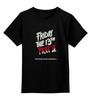 "Детская футболка классическая унисекс ""Friday 13  Part II"" - jason, пятница 13-е, джейсон, friday the 13th, kinoart"