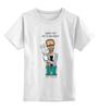 """Детская футболка классическая унисекс """"Пациент умер? Или мне надо работать?"""" - house, доктор хаус, пациент умер"""