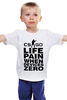 """Детская футболка """"Контер Страйк"""" - боль, жизнь, counter strike, cs go, контер страйк"""