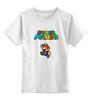"""Детская футболка классическая унисекс """"Super Mario"""" - mario, dendy, марио, mario bros, 8bit"""
