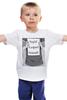 """Детская футболка классическая унисекс """"Tea and cofe"""" - joke, чай, кофе"""