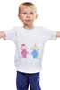 """Детская футболка """"Дочка или Сыночек"""" - babies, son and daughter"""