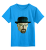 """Детская футболка классическая унисекс """"Уолтер Уайт"""" - во все тяжкие, breaking bad, walter white, уолтер уайт, полигоны"""