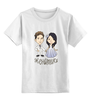"Детская футболка классическая унисекс ""Женатики"" - молодожены, женатики, just married"