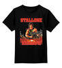 "Детская футболка классическая унисекс ""Rambo"" - rocky, рэмбо, сильвестр сталлоне, rambo, sylvester stallone"