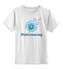 """Детская футболка классическая унисекс """"Postcrossing"""" - postcrossing, посткроссинг, почтовые открытки"""