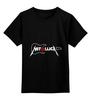 """Детская футболка классическая унисекс """"Metallica"""" - metallica, металлика"""