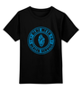 "Детская футболка классическая унисекс ""Blue Meth (Breaking Bad)"" - во все тяжкие, breaking bad, метамфетамин"