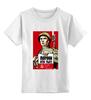 """Детская футболка классическая унисекс """"Помни Кто Ты!!! (Знамя Победы)"""" - 9 мая, день победы, солдат, агитка"""